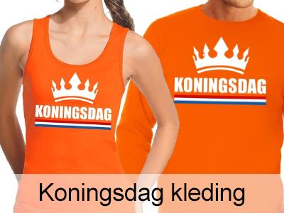 e8b875003b1 Koningsdag kleding   Oranje-Fanshop.nl - Voor al uw oranje artikelen